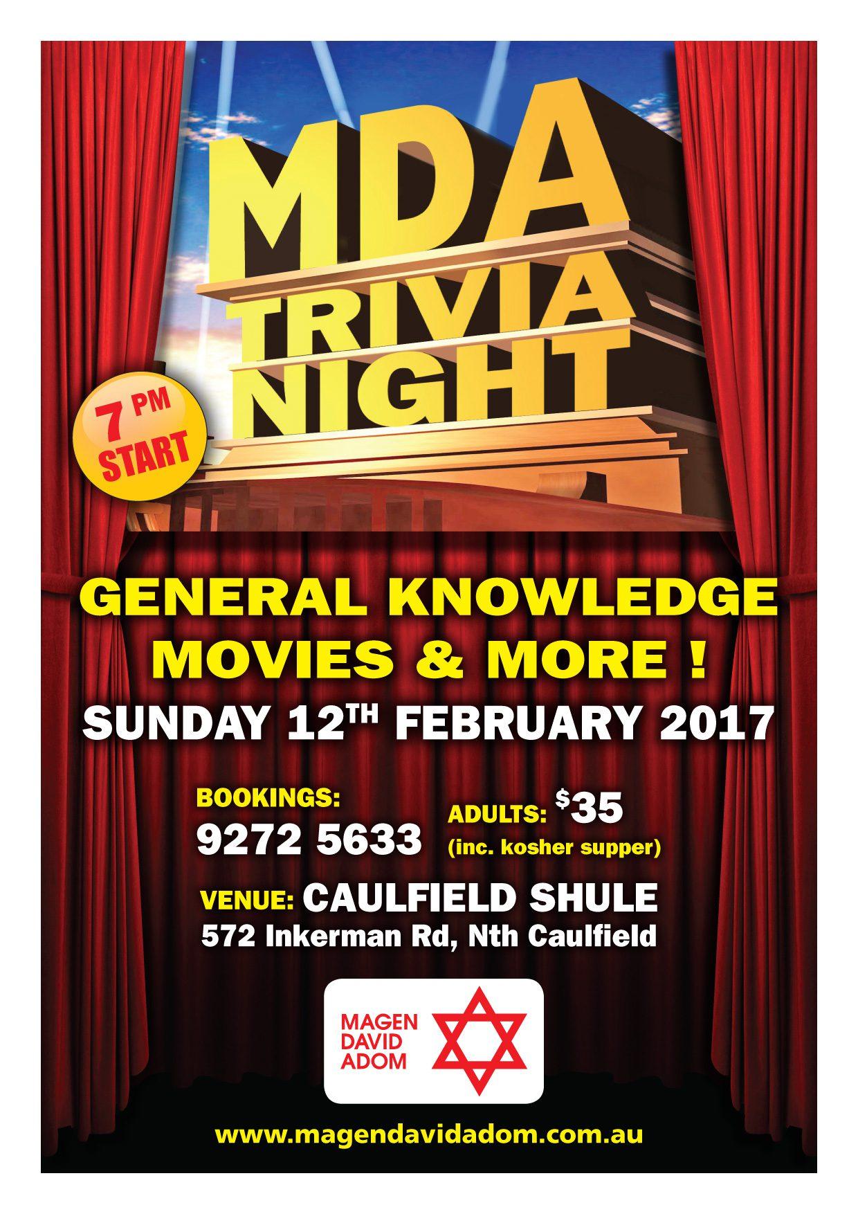 MDA Trivia Night - Magen David Adom