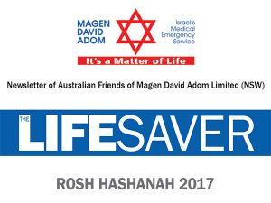 The Lifesaver Newsletter