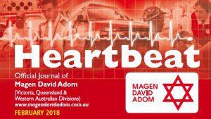 Heartbeat – February 2018