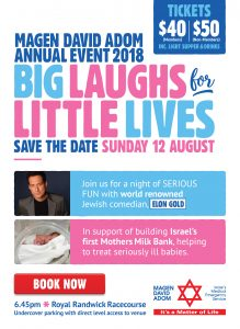MDA ANNUAL CAMPAIGN 2018 – Please Help Us Treat Seriously Ill Babies