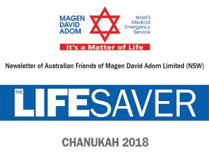 The Lifesaver Newsletter