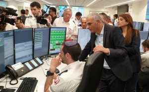 MDA Moves National Dispatch Center