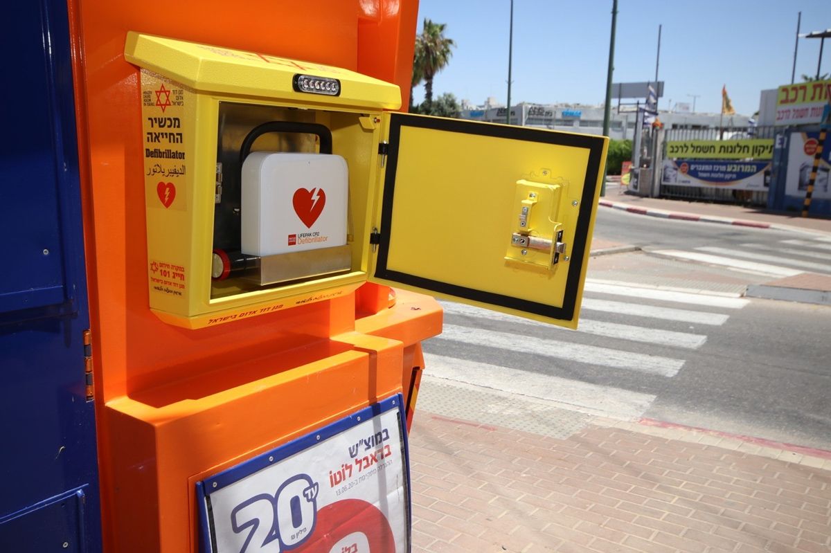 Defibrillator is located on the side of the lottery kiosk